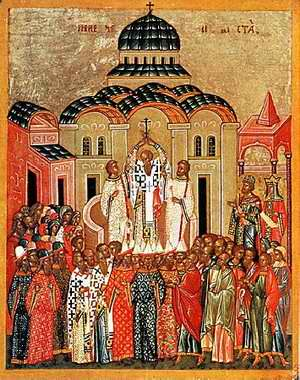 Inaltarea Sf.Cruci