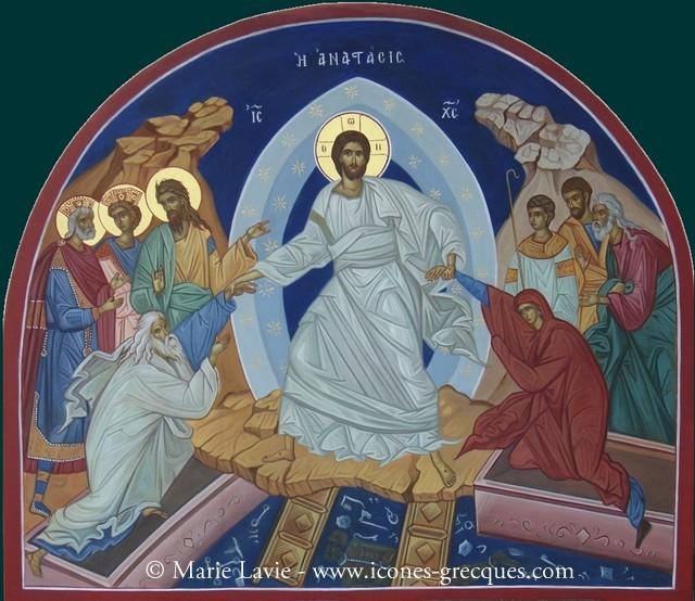 © Marie Lavie - www.icones-grecques.com