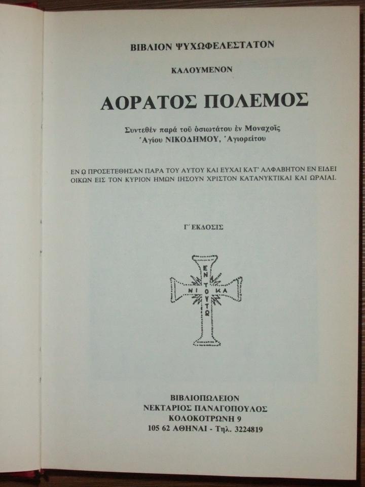 dscf03092 (1)