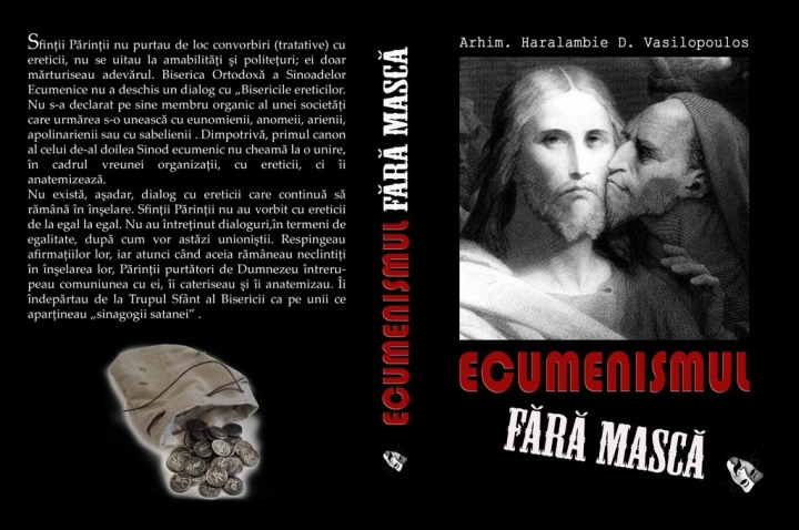 Ecumenismul-fara-masca-coperta