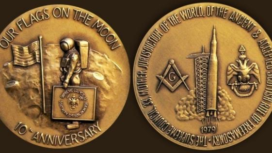 s560x316_medalion_masonic