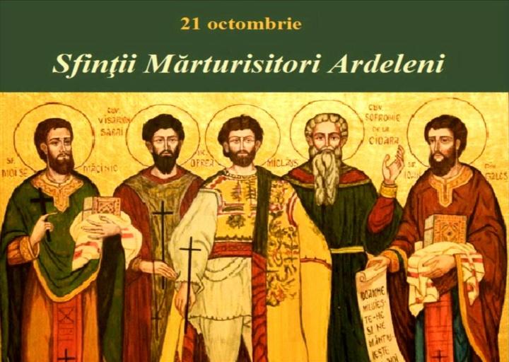 Sfintii Ardeleni
