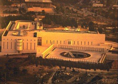 Curtea Supremă din Israel